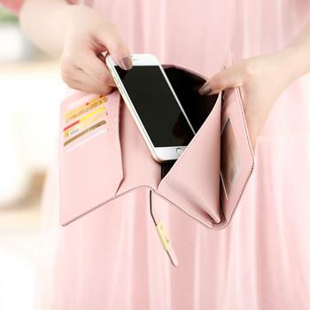Γυναικείο πορτοφόλι νέο μοντέλο κατασκευασμένο από έκο δέρμα σε διάφορα χρώματα