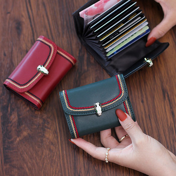 Γυναικείο πορτοφόλι με μεταλλική στερέωση και κεντήματα σε τρία χρώματα