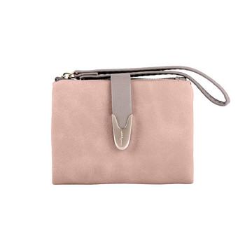 Γυναικείο πορτοφόλι με φερμουάρ σε διάφορα χρώματα