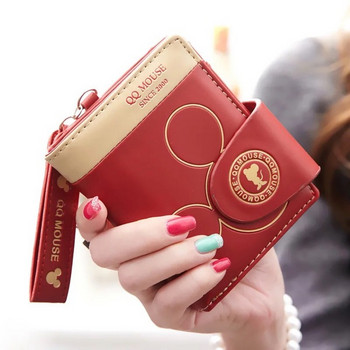 Μικρό γυναικείο πορτοφόλι με μεταλλική στερέωση και φερμουάρ