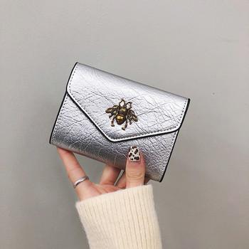 Τρέχον γυναικείο πορτοφόλι με μεταλλικό στοιχείο