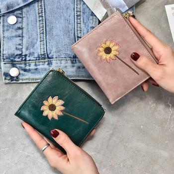 Καθημερινό γυναικείο πορτοφόλι με κέντημα και φερμουάρ