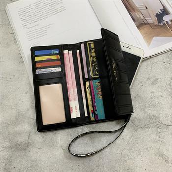 Μεγάλο γυναικείο πορτοφόλι από οικολογικό δέρμα με λαβή