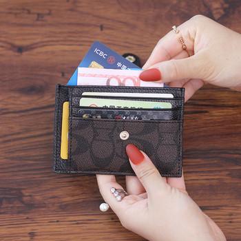 Γυναικείο δερμάτινο πορτοφόλι σε διάφορα χρώματα