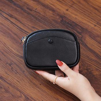 Γυναικείο καθημερινό πορτοφόλι με φερμουάρ και τσέπη