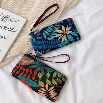 Πολύχρωμο γυναικείο πορτοφόλι με λαβή