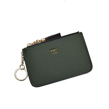 Μοντέρνο γυναικείο πορτοφόλι με μενταγιόν και μεταλλικό στοιχείο