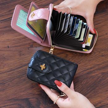 Γυναικείο πορτοφόλι και χώρος για καράτια σε διάφορα χρώματα