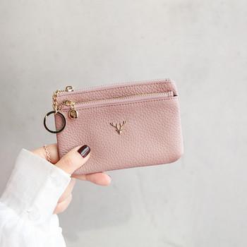 Casual γυναικείο πορτοφόλι από οικολογικό δέρμα με μεταλλική διακόσμηση και φερμουάρ
