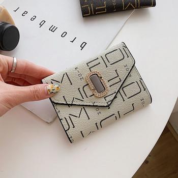 Νέο μοντέλο γυναικείο δερμάτινο πορτοφόλι με μεταλλικό στοιχείο
