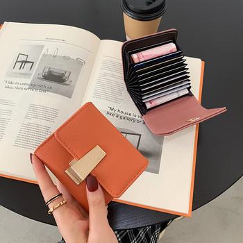 Μικρό γυναικείο πορτοφόλι - κατασκευασμένο από οικολογικό δέρμα