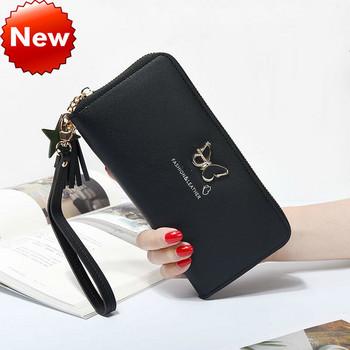 Γυναικείο πορτοφόλι από οικολογικό δέρμα με φερμουάρ - διάφορα χρώματα