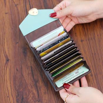Γυναικείο μοντέρνο δερμάτινο πορτοφόλι με μεταλλική στερέωση