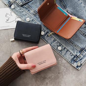 Γυναικείο έκο δερμάτινο πορτοφόλι με επιγραφή
