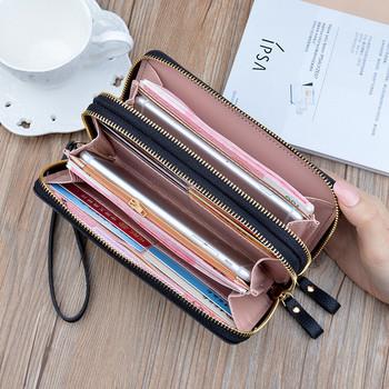 Γυναικείο έκο δερμάτινο πορτοφόλι με κεντημένες μαργαρίτες