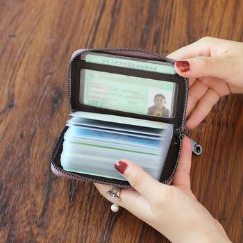 Γυναικείο πορτοφόλι κλασικό μοντέλο από οικολογικό δέρμα και φερμουάρ