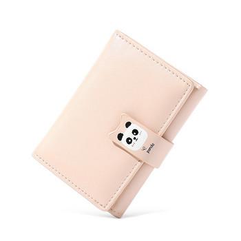 Μικρό γυναικείο πορτοφόλι με απλικέ χρώμα