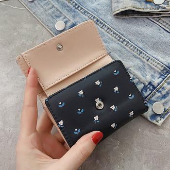 Σύγχρονο γυναικείο πορτοφόλι με απλικέ και επιγραφή