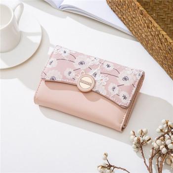 Γυναικείο πορτοφόλι με μεταλλική στερέωση και δαντέλα