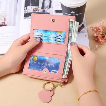 Γυναικείο έκο δερμάτινο πορτοφόλι με κορδέλα και φερμουάρ
