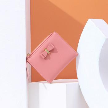 Γυναικείο πορτοφόλι από οικολογικό δέρμα με κορδέλα 3D