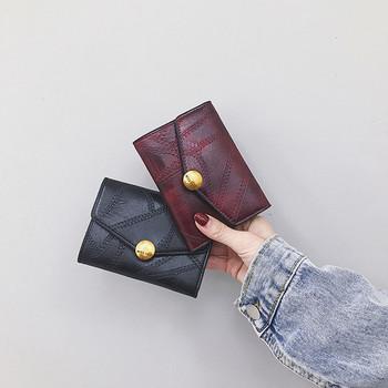 Νέο μοντέλο γυναικείο μικρό πορτοφόλι από οικολογικό δέρμα