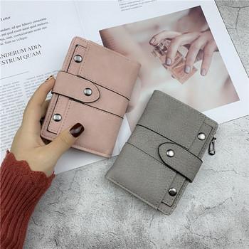 Άνετο γυναικείο πορτοφόλι από οικολογικό δέρμα