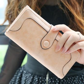 Γυναικείο έκο δερμάτινο πορτοφόλι με τσέπη για κάρτες