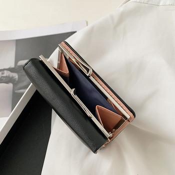Καθημερινό γυναικείο πορτοφόλι με κούμπωμα