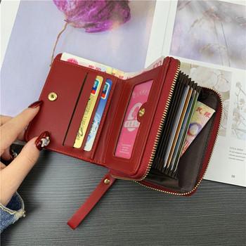 Γυναικείο έκο δερμάτινο πορτοφόλι με επιγραφή και φερμουάρ