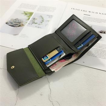Γυναικείο casual πορτοφόλι από οικολογικό δέρμα με κούμπωμα