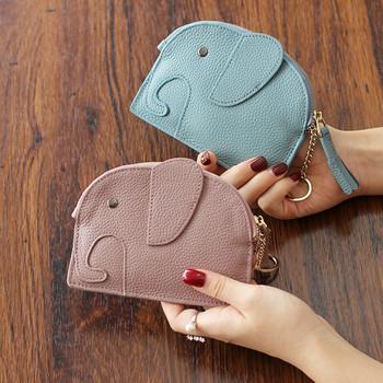 Γυναικείο καθημερινό πορτοφόλι με τρισδιάστατο στοιχείο και μεταλλική αλυσίδα
