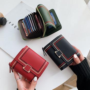 Καθημερινό γυναικείο πορτοφόλι με κούμπωμα και φερμουάρ