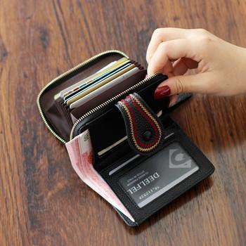 Γυναικείο έκο δερμάτινο πορτοφόλι με φερμουάρ και τσέπη για κάρτες