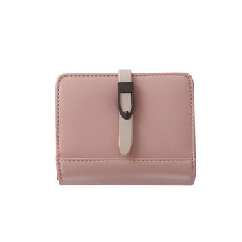 Γυναικείο έκο δερμάτινο πορτοφόλι με μεταλλική στερέωση και αγκράφα