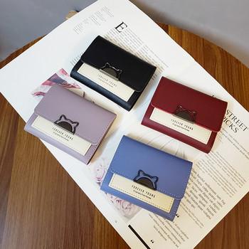 Σύγχρονο γυναικείο πορτοφόλι από οικολογικό δέρμα με μεταλλική διακόσμηση και επιγραφή