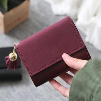 Γυναικείο πορτοφόλι με φούντα και μεταλλικό κούμπωμα