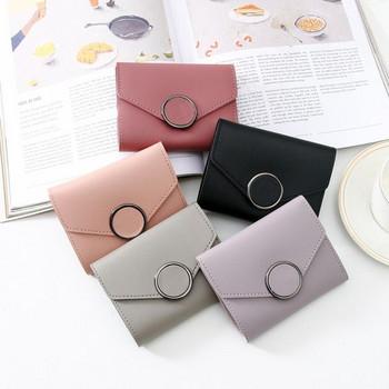 Γυναικείο πορτοφόλι απά οικολογικό δέρμα