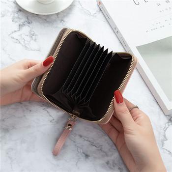 Καθημερινό γυναικείο πορτοφόλι με επιγραφές