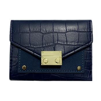 Μοντέρνο γυναικείο πορτοφόλι με κούμπωμα