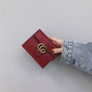 Γυναικείο πορτοφόλι νέο μοντέλο με μεταλλική στερέωση