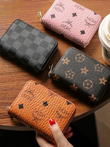 Γυναικείο casual τετράγωνο πορτοφόλι από οικολογικό δέρμα με  φερμουάρ