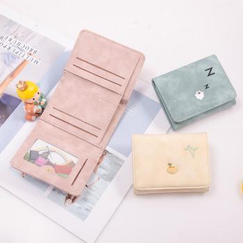 Νέο μοντέλο γυναικείο πορτοφόλι με κεντήματα - δύο μοντέλα