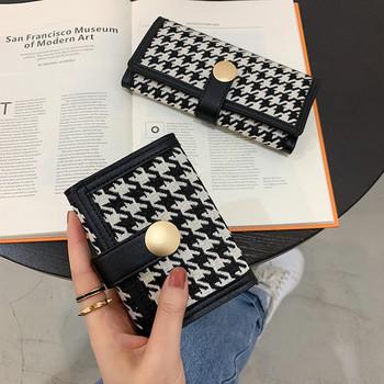 Γυναικείο καθημερινό καρό πορτοφόλι με μεταλλική στερέωση