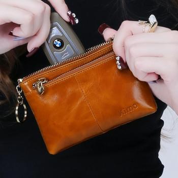Μικρό δερμάτινο πορτοφόλι με φερμουάρ