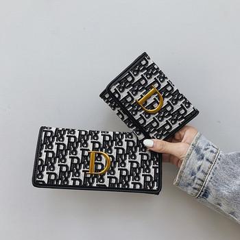 Μοντέρνο γυναικείο πορτοφόλι με μεταλλικό στοιχείο - δύο μεγέθη