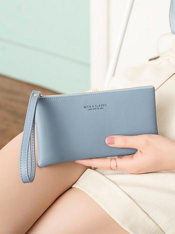 Καθημερινό γυναικείο πορτοφόλι με φερμουάρ και δερμάτινη λαβή
