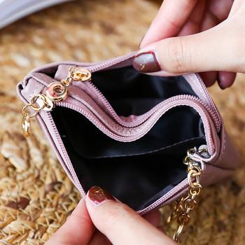 Γυναικείο έκο δερμάτινο πορτοφόλι δύο μεγεθών