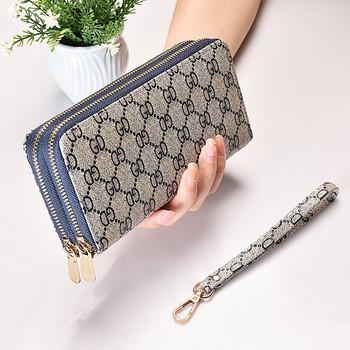 Νέο μοντέλο μεγάλο γυναικείο  πορτοφόλι