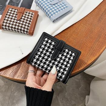 Μικρό γυναικείο πορτοφόλι σε διάφορα χρώματα